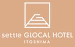 グローカルホテル糸島